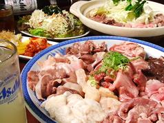 いくどん 町田中央店のおすすめ料理1