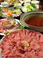 黒崎もつ鍋 喰い鍋やのおすすめ料理1