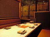 てんくう 浜松第一通り店の雰囲気3