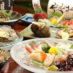 海鮮処 まる貝の写真