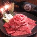 しげ吉 戸塚店のおすすめ料理1