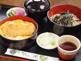 津多家 つたやのおすすめ料理2