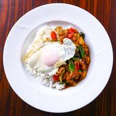SOI MARUYAMA ソイ マルヤマのおすすめ料理2