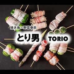 焼き鳥 野菜巻串 とり男 TORIOの写真