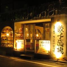 居酒屋 倉敷マルシェの写真