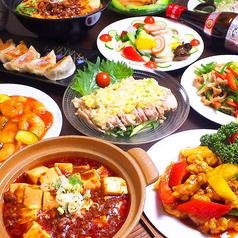 菜香厨房 さいこうちゅうぼう 富山店の特集写真