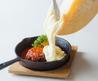 チーズチーズカフェ 日比谷 Cheese Cheers Cafe HIBIYAのおすすめポイント1