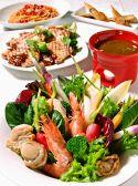 シルク Silk ホテルJALシティ関内のおすすめ料理3