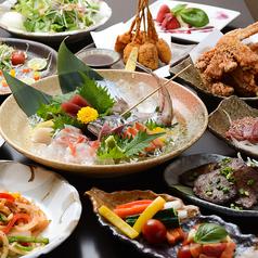 柑 MIKAN 新宿駅前店のおすすめ料理1