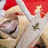 日本料理 更紗 長崎市のおすすめポイント3