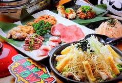 KARAKARA(カラカラ) 笠寺店