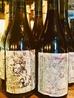 グリル&ワイン倉庫のおすすめポイント3