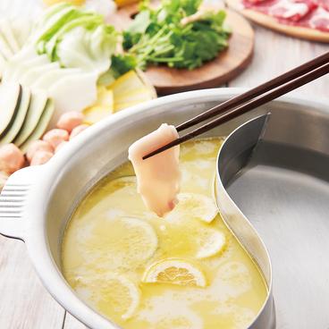 温野菜 大井町店のおすすめ料理1