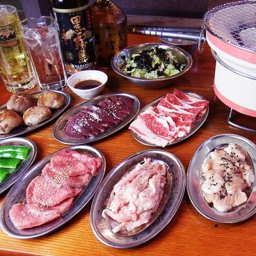 まる 水戸のおすすめ料理1