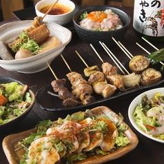 のんたくんた桜 姫路駅前店のおすすめ料理1
