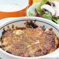 【ランチ】 4種のチーズと自家製ソースのミートドリア(トマトベース) 680円