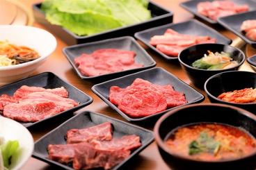 安楽亭 和泉多摩川店のおすすめ料理1