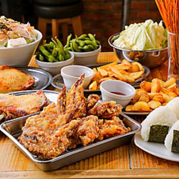 がブリチキン。 草薙駅前店のおすすめ料理1