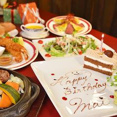 お肉のおいしいレストラン 夢浪漫の特集写真