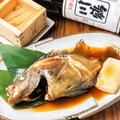 料理メニュー写真地魚の煮つけ