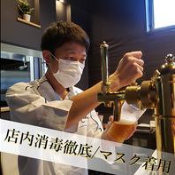 2種類の樽生ビールは専用のサーバーをご用意。