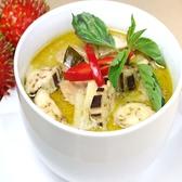 シリパイリンのおすすめ料理2
