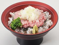 ねぎとろ丼(漬物、小鉢、みそ汁付)