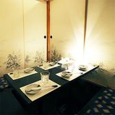 ダウンライトが室内をやさしく照らし落ち着きのある空間を演出致します◎