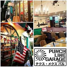 PUNCH LINE GARAGE パンチラインガレージ 川越店の特集写真