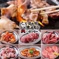 牛・鶏・豚に希少部位まで45種以上のホルモンが堪能できる小倉魚町のもつ焼き専門店。お肉もホルモンも一品料理もほぼ全品290円(税抜)とコスパ抜群!