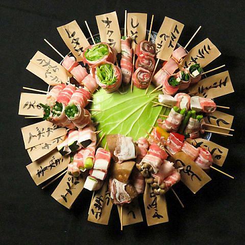 ★目玉★人気の野菜巻串+もつ鍋全11品飲放付2H♪3680→3480円