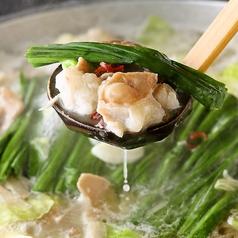 芋蔵 品川べつどころのおすすめ料理1