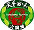 薬膳火鍋専門店 天香回味 玉川高島屋S.C店のロゴ