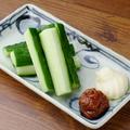 料理メニュー写真味噌マヨきゅう