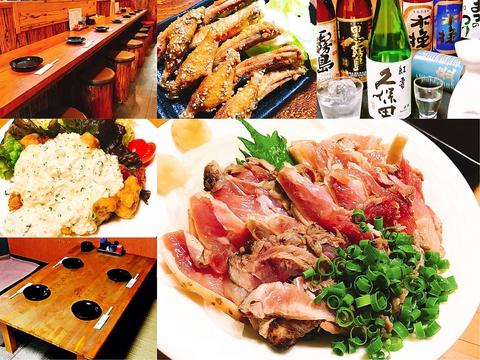 宮崎では珍しい骨付きカルビーの炭火焼と手羽先唐揚げが自慢の居酒屋です!