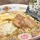 昔ながらの中華そば(ハーフ麺)