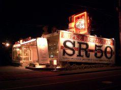 SR-50の写真