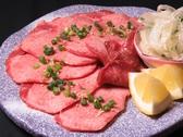 焼肉 さぼたんのおすすめ料理2