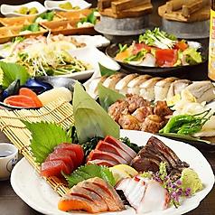 個室居酒屋 ゆずの庭 名古屋伏見店のおすすめランチ3