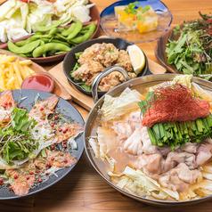 個室 肉魚バル アラタ ARATA 三宮店のおすすめ料理1