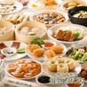 龍江飯店のおすすめポイント3