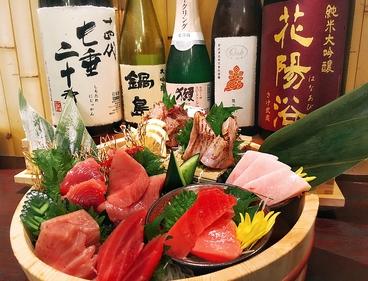 神楽坂 マグロもんのおすすめ料理1