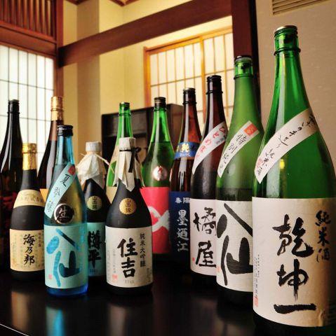 ◆<歓迎会>◆季節のお料理6品+純米酒以上の乾坤一や墨廼江等飲み放題付5500円