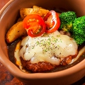 料理メニュー写真国産牛100%ハンバーグ