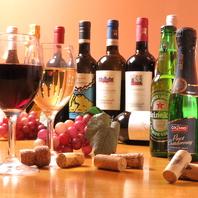 ワインはもちろん、各種お酒のラインナップが豊富★
