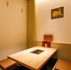 肉のひぐち直営焼肉 安福 多治見本店の特集写真