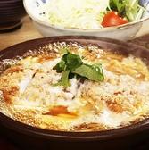 ぽるしぇ 尾道本店のおすすめ料理3