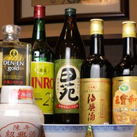 歓送迎会コースご利用で紹興酒プレゼント!
