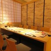 八州 はっしゅう 博多駅筑紫口店の雰囲気3