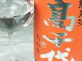 【たかちよ】しぼりたてのグレープフルーツのような香り。フレッシュでふくよかな旨味が風味豊か。わずかにガス感が残る。新潟産